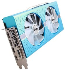 Sapphire Radeon RX 590 8GD5 NITRO+ Special Edition 11289-01