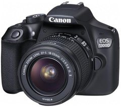 Canon EOS 1300D kit (18-55mm) EF-S IS II (UA)